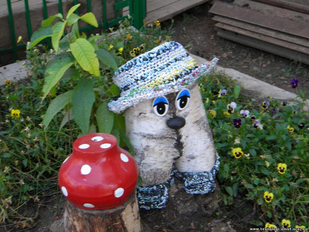 Чугуны в саду поделки
