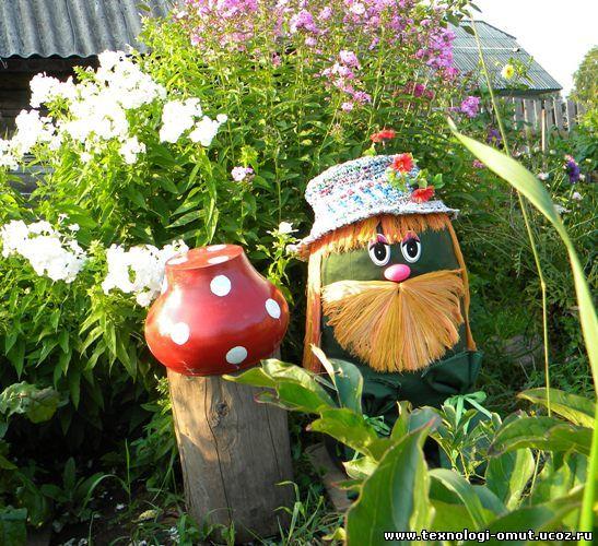 Украшаем сад и огород своими руками фото